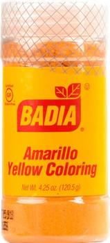 Badia adobo seasoning with pepper 3.75 oz Pack of 3 Badia spices ...