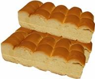 Pan bocaditos cubano. 25 individual buns per order